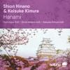 Shion Hinano & Keisuke Kimura - Hanami (Prototype Edit) [Soluna Music]