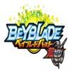 [Beyblade Burst] Super Zetsu Opening Version 1