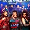 Allah Duhai Hai Song Race 3  Salman Khan