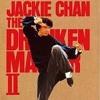 成龍 Jackie Chan 醉拳 Jui Kuen主題曲 Official Music Video