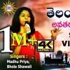 2018 Madhu Priya Telangana Formation Day Special Song Remix By Dj Akash Smiley