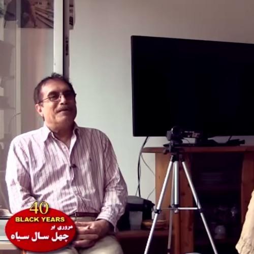 کوچ ایرانیان ۱۵۰  -  مروری بر چهل سال سیاه