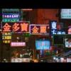 Rising Sun Blues Feat. Rainbow Yu (Mansions Mix)