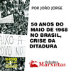"Debates Marxistas nº 4: ""50 anos do maio de 1968 no Brasil, crise da ditadura"" - Por Henrique Áreas"