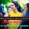 RAJITHO RAJITHA SONG MIX BY DJ PRASHANTH DANDU.mp3