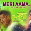 Meri Aama By Kamal Khatri    NEPALI  Movie  CHANGA  SONGS