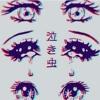 Download zodiac x LoFi D.R.E.L. - The Wild Hours (prod. 𝒷𝓍𝒷𝓎 𝓁𝓊) Mp3
