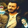 Download اغنية عبدة سليم انا بيت قديم ( مسلسل حق انتفاع ) توزيع خالد الشبح 2018 Mp3