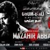 21 Ramzan Noha 2018 | Mayyat Pe Ali (as) Ki | Mazahir Abbas Noha 2018 | Shahadat Imam Ali (as)