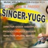 gal ik passey singer yugg lyrics roopa bassi presentation jagga nikkuwal label music virus records