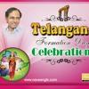 TELANGANA FORMATION DAY SPECIAL SONG BY MADHU PRIYA SONG MIX BY DJ SAI PRASAD.mp3