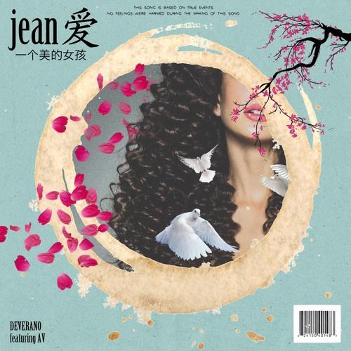 Jean (feat. AV) Image