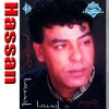 Download Hassan El Asmar - Atkhad3na   حسن الأسمر - إتخدعنا Mp3