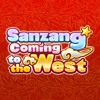 [Fate Grand Order] Sanzang Coming to the West! Title Fanfare