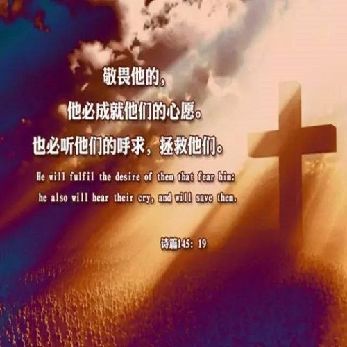 神所赐福的王(诗篇 45、46) 06/03/2018