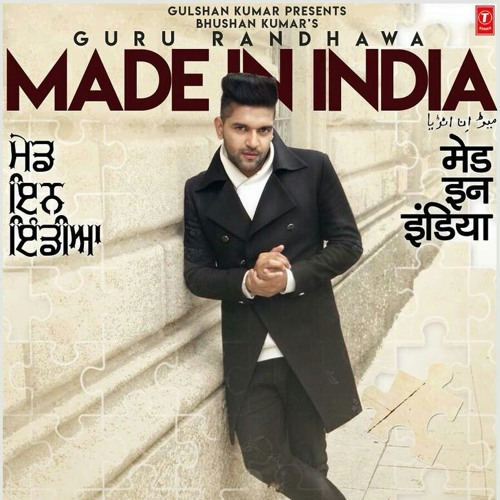 Guru Randhawa: MADE IN INDIA | Bhushan Kumar | DirectorGifty | Elnaaz