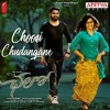 COOSI CUDANGANA FROM CHELLO MOVIE SONG REMIX BY DJ YASHWANTH