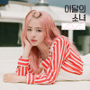 Everyday I Love You (Feat. HaSeul)- ViVi