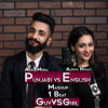Punjabi Vs English Mashup - Aarij Mirza & Aleena Rehan