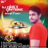 Revenge Is Sweet Dj Zahid K Ft.  Mr Jammer (Zahitronic Mix)