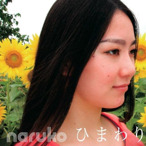 naruko 「ひまわり」from 1st album 「ひまわり」