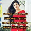 "RAJHITH O RAJHITH SONG REMIX BY DJ CHINTU ""N""DJ PAVAN"