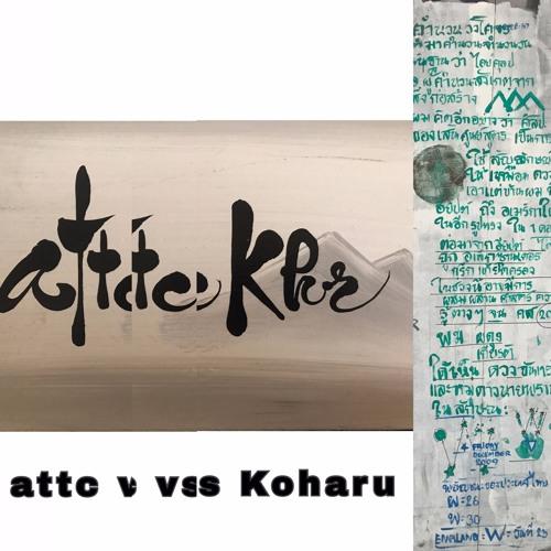 attc vs Koharu
