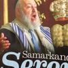 Bar Mitzvah Song