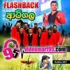 10 - NEW TAMIL SONG - videomart95.com - Flashback Live at Atigala - VIDEOMART95.COM ft Asitha SKY