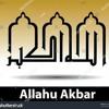 TAKBIR HARI RAYA IDUL FITRI 1439 Hijriah. MOHON MAAF LAHIR DAN BATIN