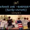 [ME IN] WANNA ONE - ENERGETIC (워너원-에너제틱) COVER.mp3