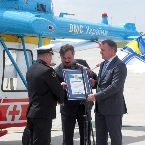 Пряме включення зі Львову з Віктором Ануфрієвим щодо передачі гелікоптера військовим ЗСУ(08.06.18)