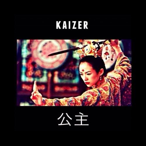 Gōng zhǔ 公主