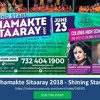 Chamakte Sitaaray Shining Stars Events 2018 Mp3