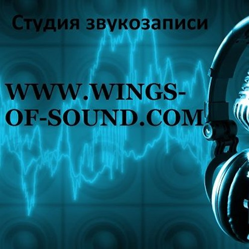 wings of sound