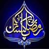 Qaseeda Burda Shareef( Arabic & Urdu ) - 5