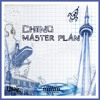 Ching - Master Plan (Official Audio)