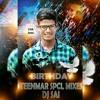O LACHA GUMMADI (BIRTHDAY'S SPCL )SONG REMIX BY DJ SAI FROM BUDWEL