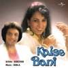 Babla & Kanchan - Aaj Sanwariya