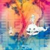 [FREE] Kanye West x Kid Cudi Type Beat -