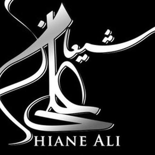Yeh Gurbat E Ali (as) Hai Mir Hasan Mir New Noha Ayam E