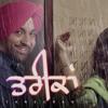 TAREEKAN HARJIT HARMAN LYRICAL VIDEO Punjabi Songs 2016