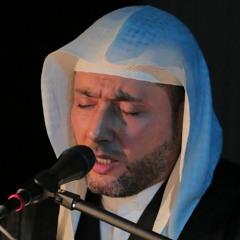 زيارة أمين الله (ع) | السيد موسى البلادي | نداءات السحر - ليلة 20 رمضان 1439