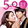 クリスマスソング Christmas Song [guitar cover] (5→9〜私に恋したお坊さん〜 From Five To Nine OST) - Back Number