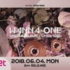 [MINI ALBUM] Wanna One -  '1÷x=1 (UNDIVIDED)'