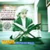 Surah Al - Naza'at, Mansour Al - Salmi, A Mute, Quiet, Wonderful Voice ، النازعات منصور السالمي