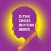 I Get the Bag (D-TAK Cross Rhythm Remix) feat. Gucci Mane, Migos
