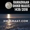 20180610 Dhikr & Dua