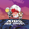 Download FREE Kanye West X Kid Cudi X KIDS SEE GHOST - TYPE BEAT (Prod.by @626Beats) Mp3