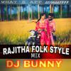 RAJITHA  TELUGU SUPER HIT FOLK  2018 NEW STYLE MIX BY DJ BUNNY FRM CHOWTUPPAL CALL 8096661777
